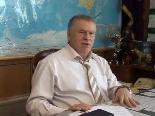 Владимир Жириновский: Обращение к друзьям