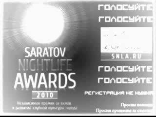 PROMO FOR 2D.SEC SARATOV NIGTH LIFE AWARDS. snla.ru/ - голосуй в Номинации лучший хип-хоп проект за 2ой отдел. P.S. Регис