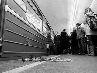 Теракт в метрополитене г.Москвы
