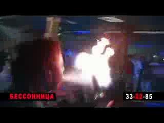 Реклама ночного клуба Бессонница