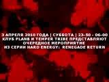 ВИДЕО-ФЛАЙЕР HARD ENERGY: Renegade Return 03/04/2010 DJ Radium (France)