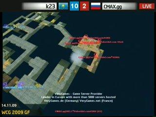 K23 vs Cmax.gg de_inferno WCG 2009