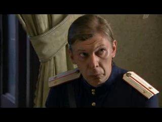 Александровский сад фильм 2 серия 5