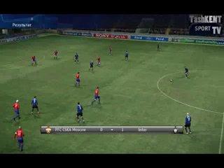 TashKENT TV(LIVE) INTER vs CSKA (второй матч) 1/4 лиги чемпионов
