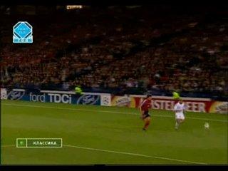 Лучший гол в истории финалов Лиги Чемпионов УЕФА (Зинедин Зидан)