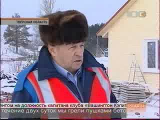 Бабушка спасавшая пассажиров Невского Экспресса