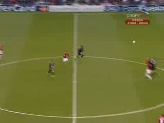 Лига Чемпионов 2002/2003. 1/4 финала. Манчестер Юнайтед - Реал (Мадрид) (4-3). 1-й тайм