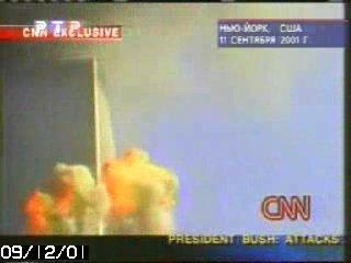 Башни близнецы(WTC всемирный торговый центр) 11 сентября 2001 года