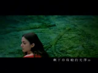 Tai Zheng Xiao and Larisa (Reisha) - MV Lanse beike