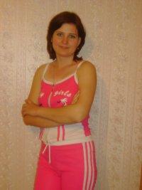 Мария Бодяева, Каган
