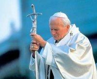 Папа Римский, 28 ноября 1988, Екатеринбург, id8297091