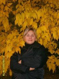 Анна Панкевич, 10 ноября 1981, Минск, id9429345