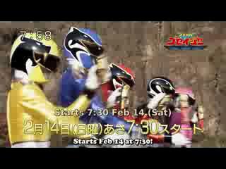 Tensou Sentai Goseiger Promo 1