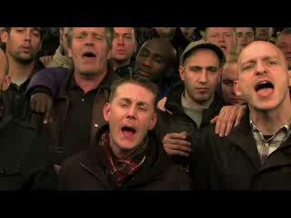 Британские фанаты поют на день Святого Валентина