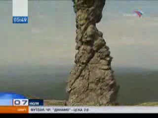 Одно из чудес России - Столбы выветривания в Родной Коми Земле