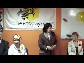 Праздничный Марафон к 20 летию компании о Продукте и Бизнесе Тенториум: «Секрет фирмы»! ^^)