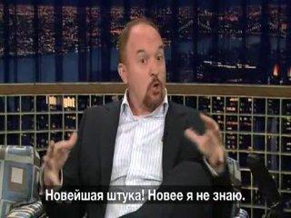 американский комик-юморист (Louis C.K.) о потреблении. недурственно жжот!