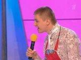 Клип про Архипенко Николая (команда КВН Бак-Соучастники)