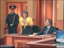 Федеральный судья 8.01.2010