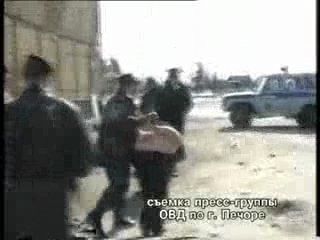 ОВД по г.Печора МВД по Республике Коми