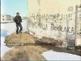 Воркута)))