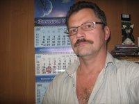 Юрий Беляков, 10 июля , Москва, id9327573