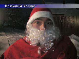 Дед Мороз отказывается встречать НГ - Специальный репортаж