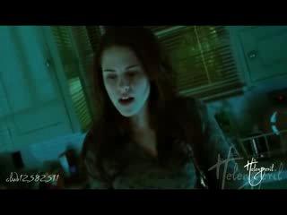 Twilight - Служебный роман - 2 серия