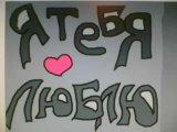 ♥...Всем моим друзям*...♥
