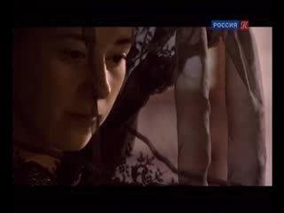 Мария-Антуанетта.Подлинная история (2006)