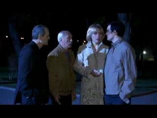 Белая медведица (2008) DVDRip700Mb