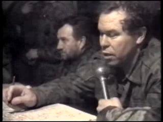 Война в Чечне. Как все начиналось. Продажные политики. 1-я кампания.