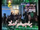Seyyid Baqir Mensuri Ya Ablfaz [www.ya-ali.ucoz.net]
