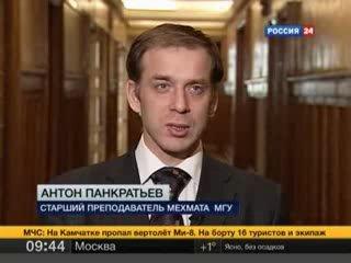10 апреля 2010 года. Антон Борисов