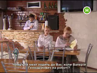 Смальков Двойной шантаж 2 серия