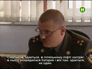 Смальков Двойной шантаж 6 серия
