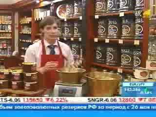 Сфера интересов (РБК 2006)