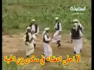 Йеменский танец 2 !!