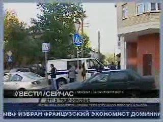 Вести с Эвелиной Закамской (2006 г.)
