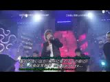 Yamashita Tomohisa -Loveless - Romaji & English Subbed