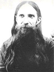 Поликарп Парфирьевич