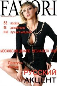 Olga Kudryashova, 1 октября , Гомель, id9636712