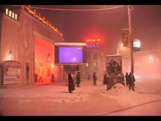 Якутск - самый холодный город в мире