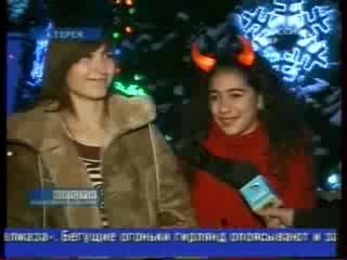 Елка на алмазе. Вести КБР 16.12.2009