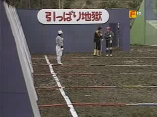 Takeshis Castle 414