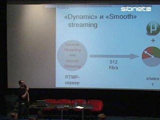 Потоковое видео и интерактивные технологии. Возможности на сегодняшний день