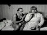 Осторожно модерн 2 - Кассетка эротического содержания (фрагмент)