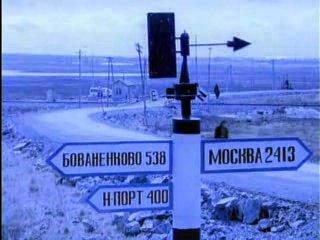 Игорь Корнилов-Ямал (про родной край)