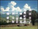 Hausu (Nobuhiko Obayashi; 1977)