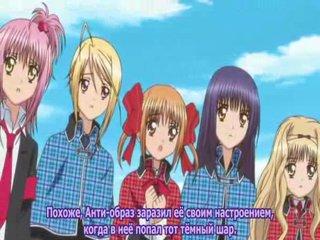 Shugo Chara! Party!/Чара-хранители  3 сезон 116(14) серия (эпизод 2)
